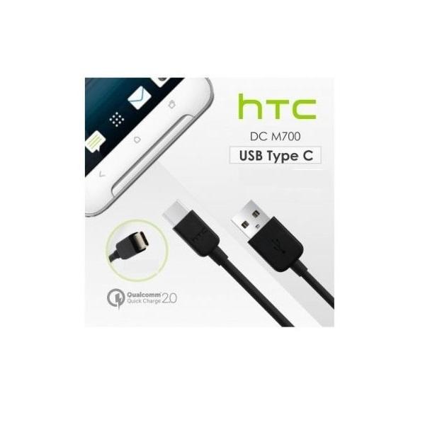 کابل اصلی HTC